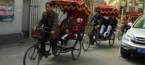 Схемы мошенничества в Пекине