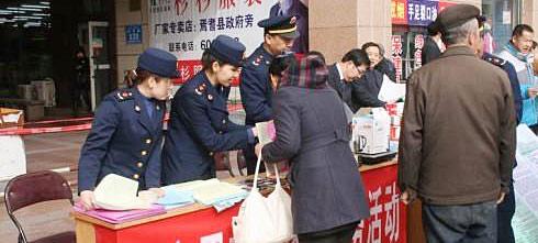Изменения в Законе КНР о защите прав потребителей