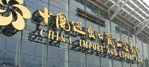 выстакви в Китае