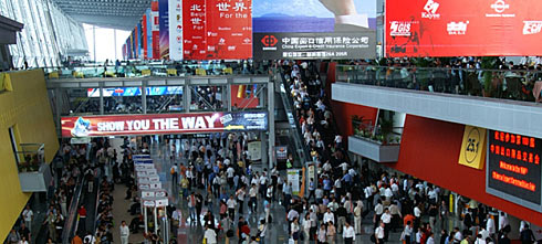 Открываете бизнес – начните торговлю с Китаем