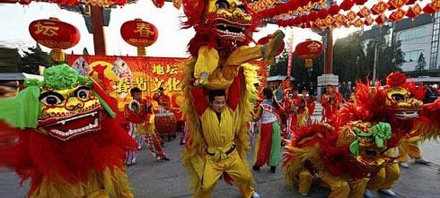 Китайские каникулы и праздники