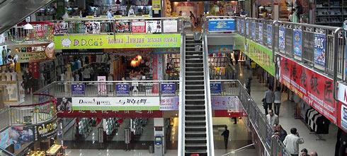 Отправка товаров из Хайкоу